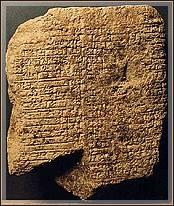 Alles fliesst - Hammurabi